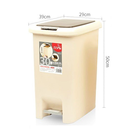 Pedal dustbin 30 liters
